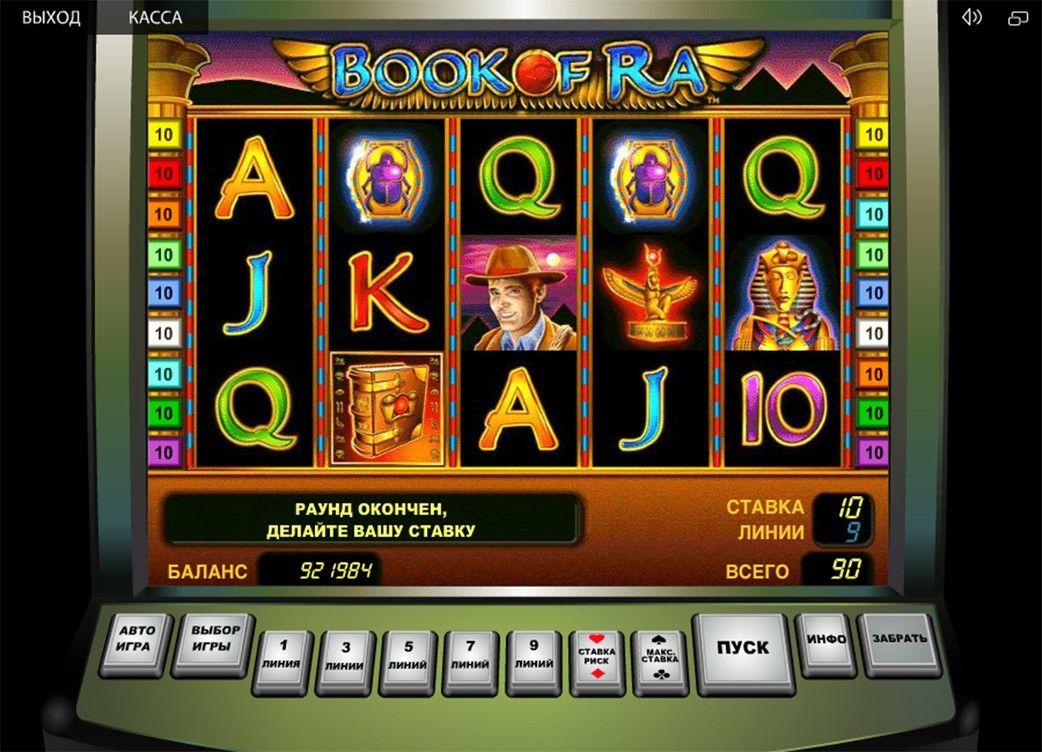 Игровые автоматы капитан бесплатно видео игровых залов игровые автоматы
