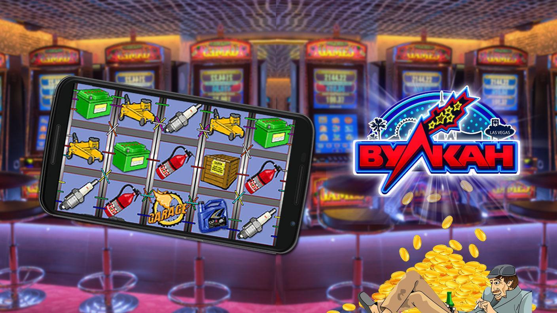 Скачать покер старс на реальные на андроид бесплатно
