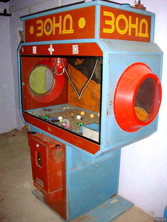 Играть бесплатно в игровые автоматы в онлайн казино.