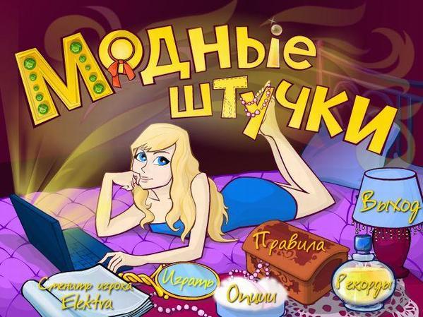 Казино для андроид на русском / Gold автомат