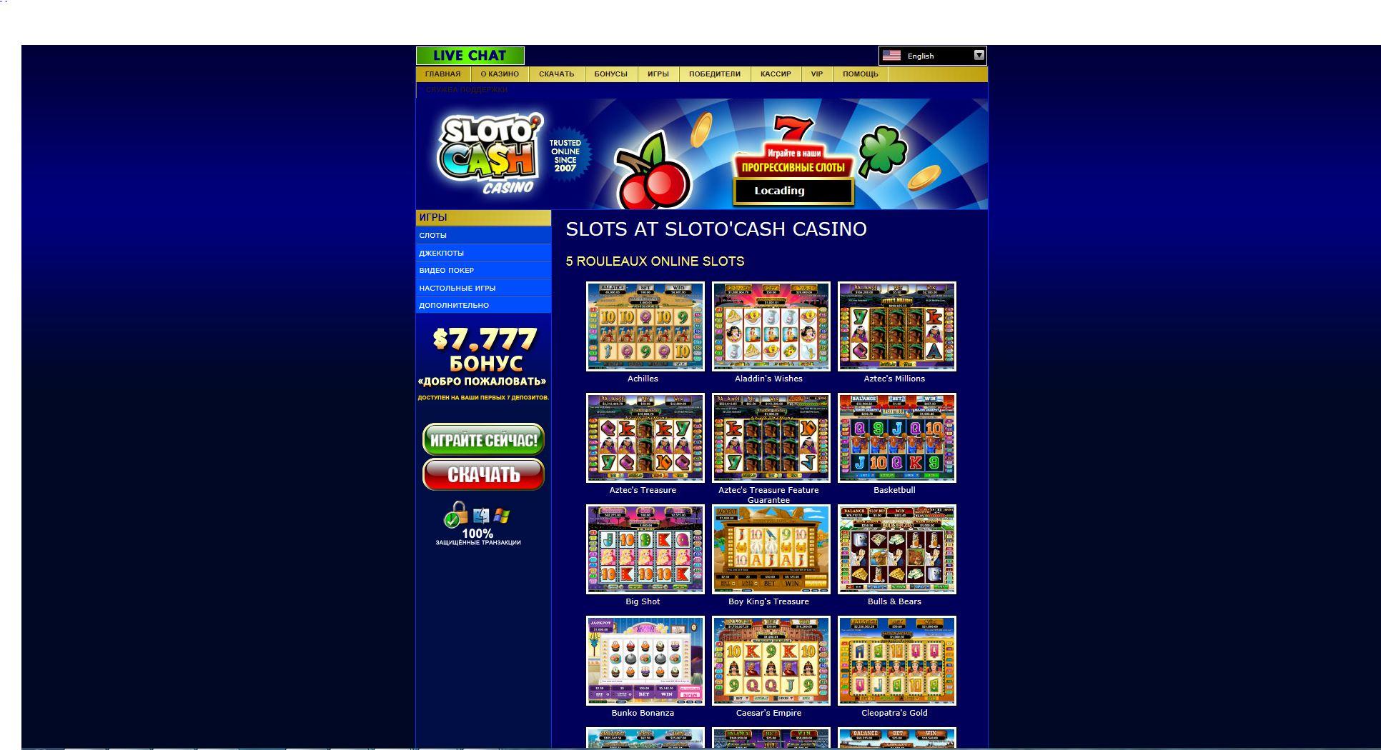 Онлайн казино Gunsbet — увлекательные слоты,