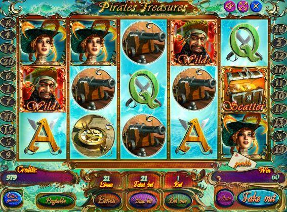 Бесплатные игры с однорукими бандитами в онлайн казино