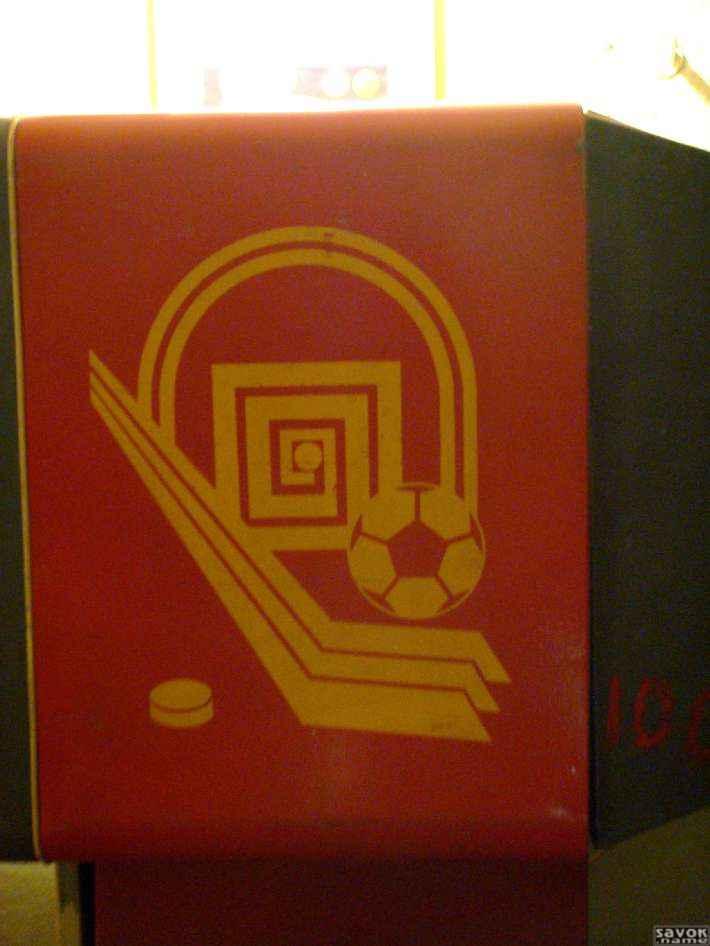 Игровой автомат Лягушки 2 играйте онлайн в казино Вулкан на.
