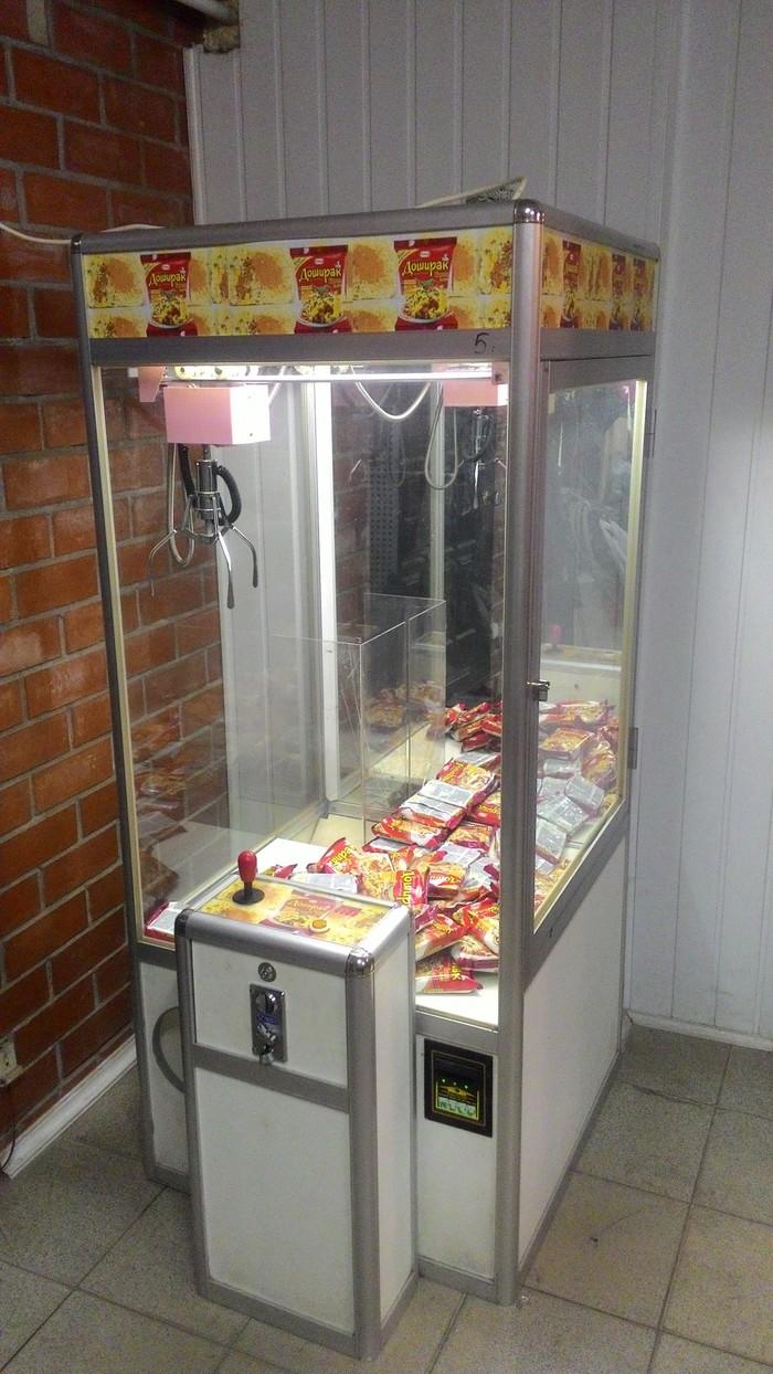 Игровые автоматы Fairy Land Лягушки играть бесплатно