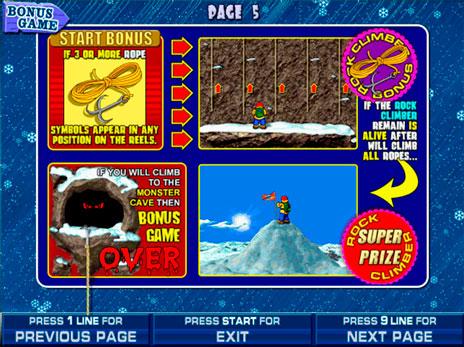 Бесплатные азартные игры и игровые автоматы играть