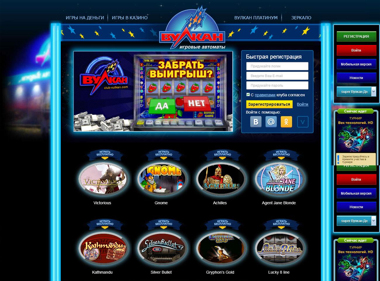 Игровой автомат Ешки играть бесплатно в казино Вулкан