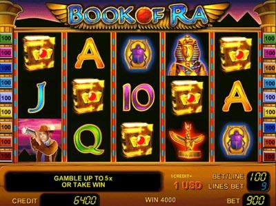 Игровые автоматы на реальные деньги - играть на рубли онлайн