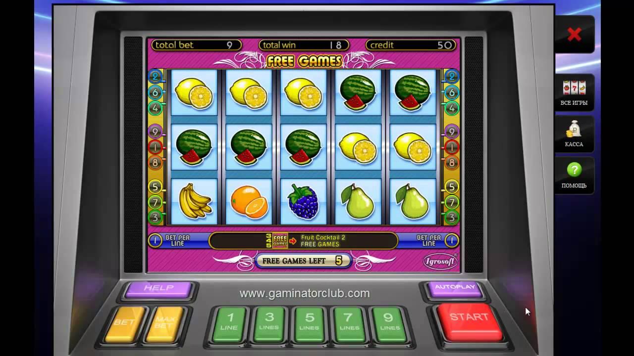Игровой автомат Turaga играть бесплатно и на деньги онлайн
