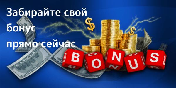 Почему российские игроки опасаются онлайн казино