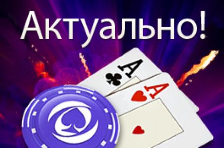 Casino Grand дарит $10 за регистрацию - Лучшие казино. Бонусы.