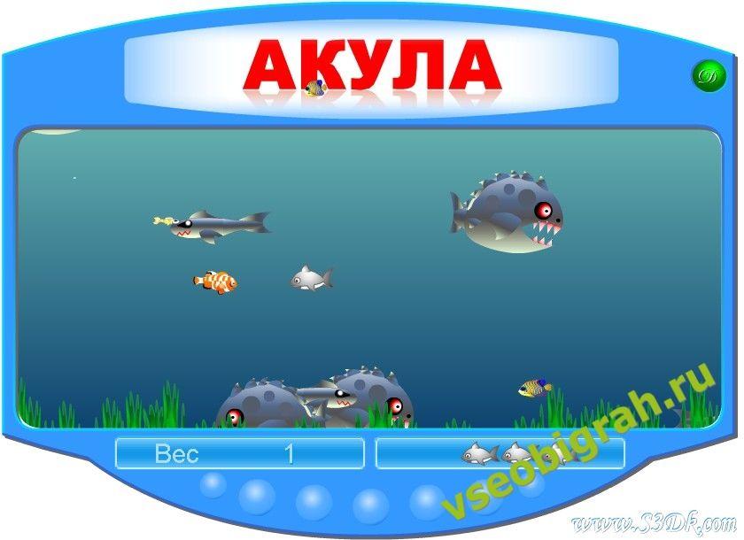 Игровой автомат Sharky Шарки играть с Рыбаком бесплатно