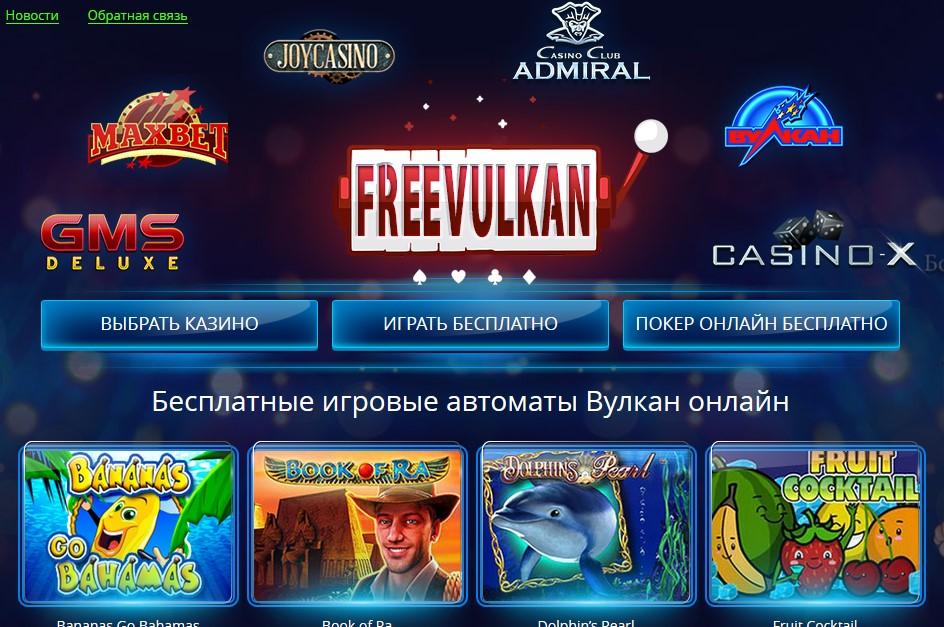Играть европейскую рулетку бесплатно