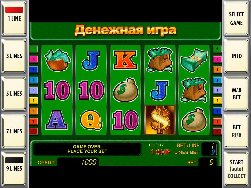 Однорукий бандит - игровые автоматы, играть онлайн