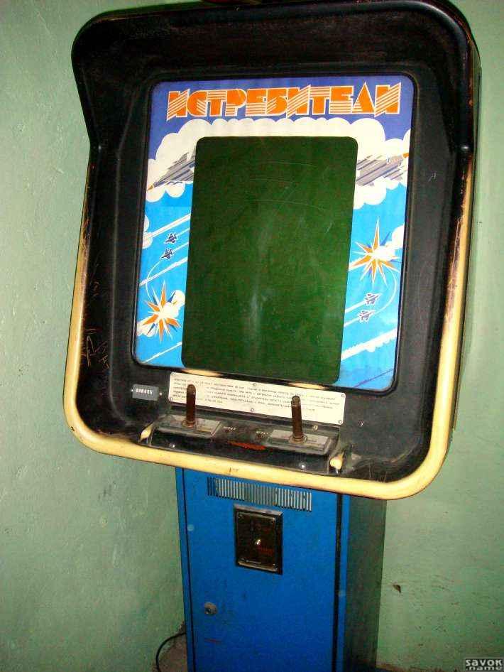Игровые Автоматы Карнавал Онлайн -