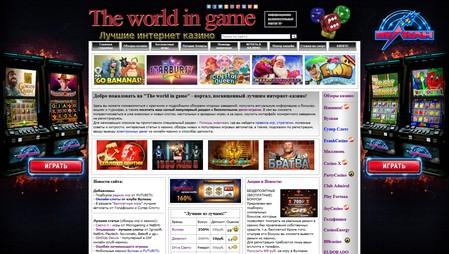 голдфишка 102 казино онлайн официальное зеркало