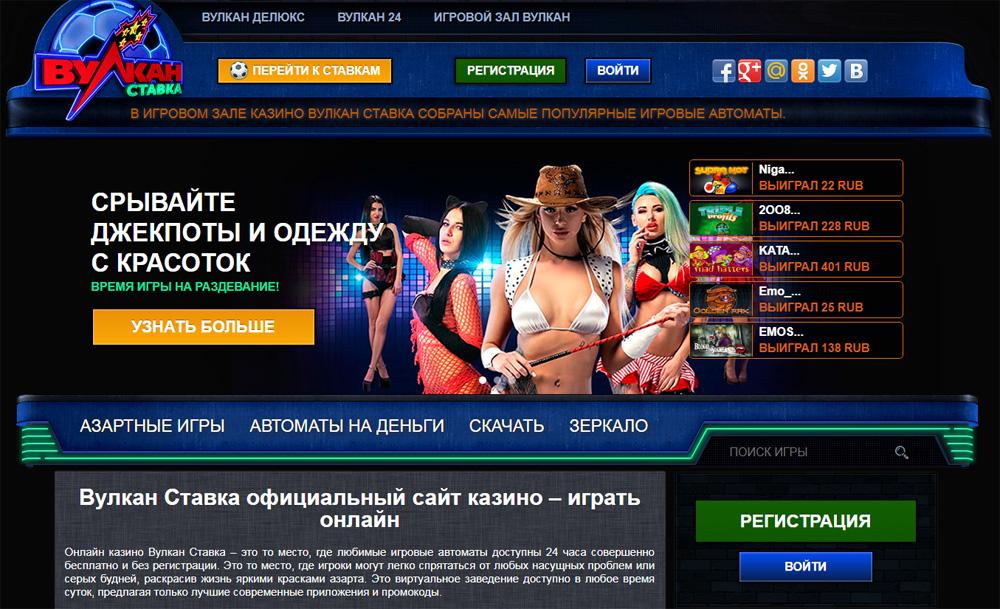 Игровые автоматы гейша онлайн - Лови Бабло.