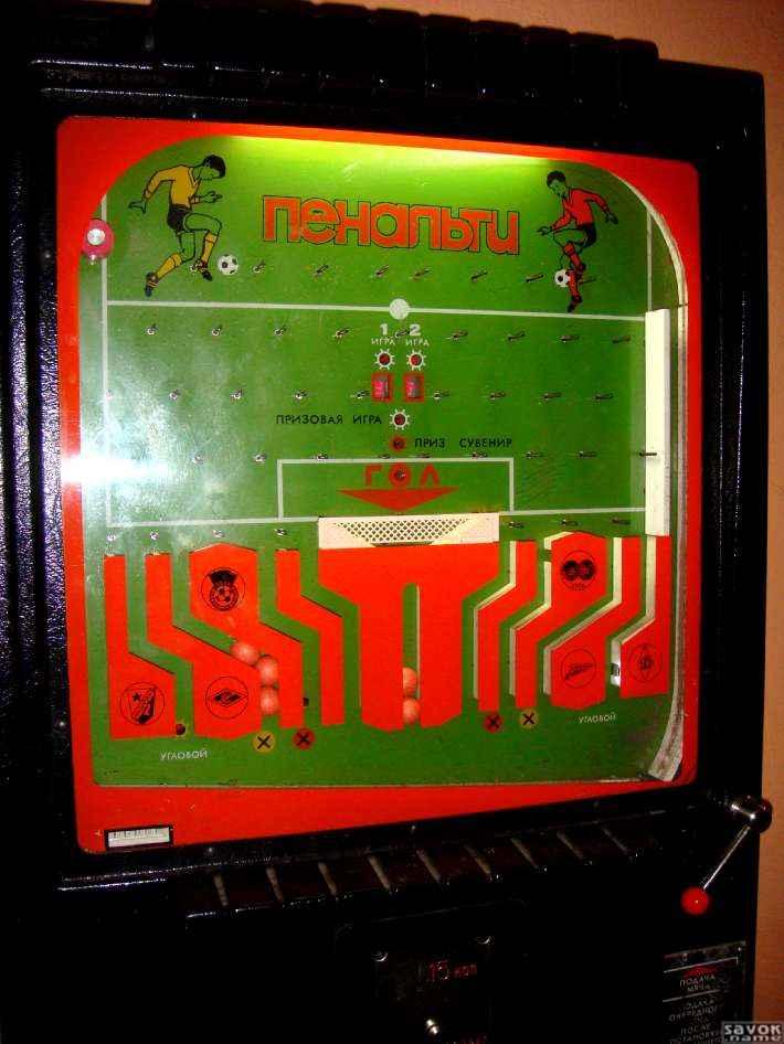Играть в игровой автомат Робин Гуд Robin